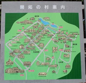 pioneer-village-02-map