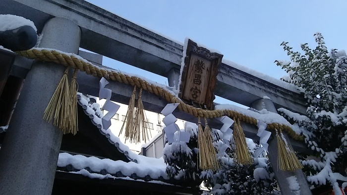 Snow?! In KYOTO CITY?!
