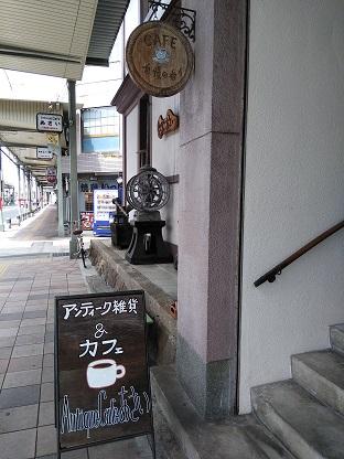 002 Obama Cafe