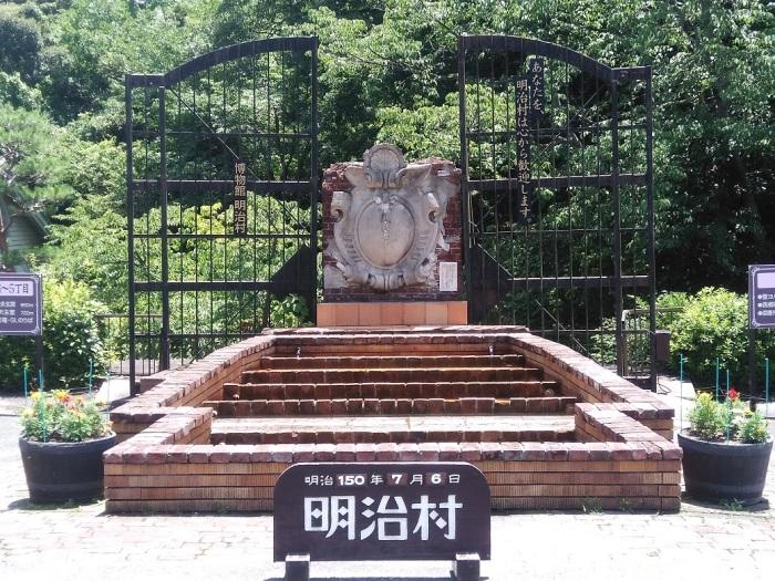 A day walking in history: MeijiMura