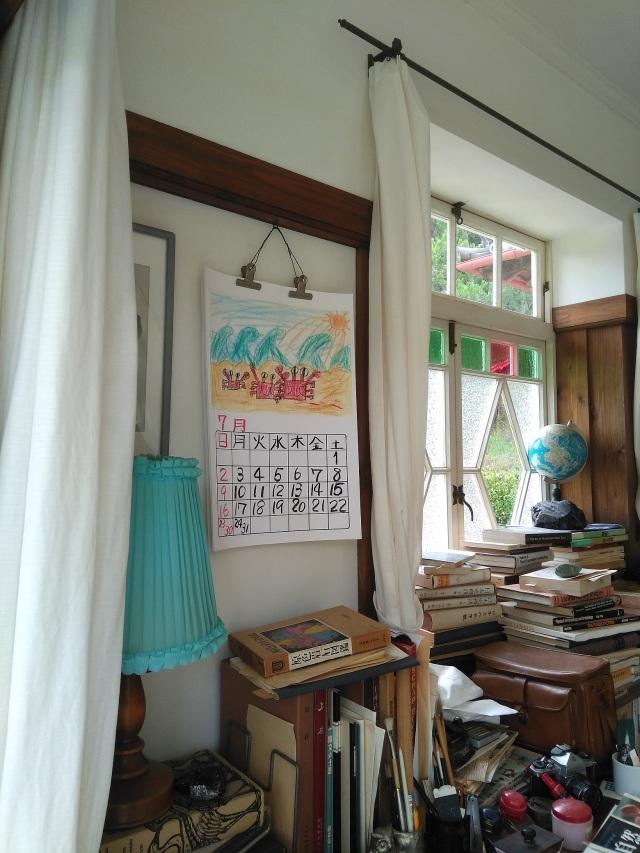 Totoro 005 Meis calendar