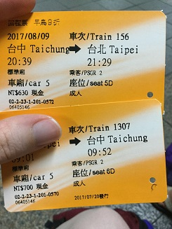 SML 001 Tickets to Taichung