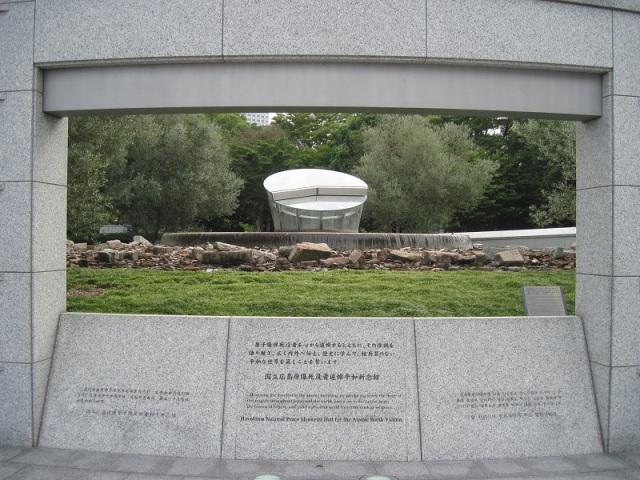 Hiroshima 005