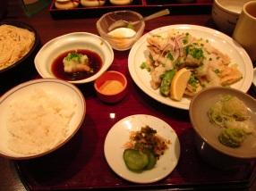 Kagoshima 01.jpg